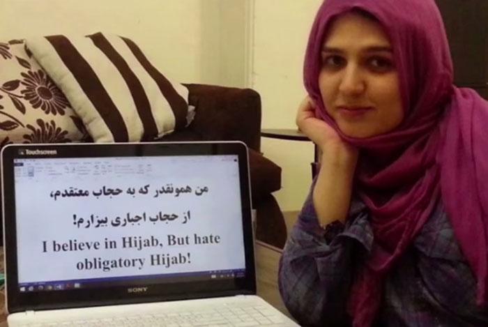 Я верю в хиджаб, но ненавижу принудительный хиджаб.